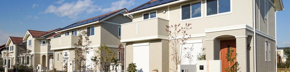 建ち並ぶ住宅